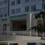 Городская поликлиника №1 Кирова - Ульяновск