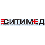 Медицинский центр «Ситимед» на Академика Королёва - Челябинск