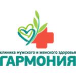 Клиника мужского и женского здоровья «Гармония» - Тверь