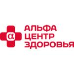 Альфа-Центр Здоровья - Самара
