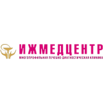 Клиника «Ижмедцентр» - Ижевск