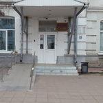 Детская областная поликлиника - Тверь