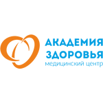 Медицинский центр «Академия здоровья» - Омск