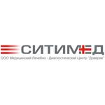 Медицинский центр «Ситимед» - Омск
