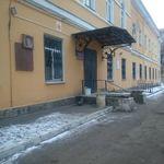 Больница №1 - Смоленск