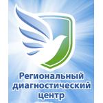 «Региональный диагностический центр» на Нижневолжской - Нижний Новгород
