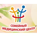 Клиника «Семейный медицинский центр» - Ростов-на-Дону