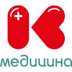 Клиника «К-Медицина» - Москва