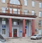 Офтальмологическая больница Ерошевского - Самара