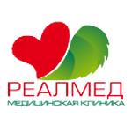 Клиника лазерной медицины «Реалмед» - Саратов