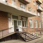 Городская поликлиника №20 - Кемерово