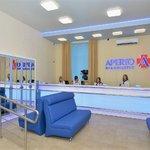 МРТ центр «Аперто-Диагностик» на Фрунзе - Новосибирск