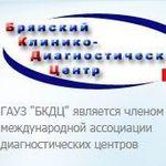 Клинико-диагностический центр - Брянск