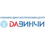 Медицинский центр «Давинчи» - Ростов-на-Дону
