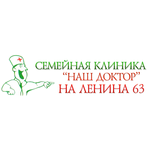 Семейная клиника «Наш доктор» на Ленина - Ростов-на-Дону