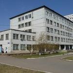 Городская больница №2 - Красноярск