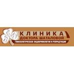 Клиника доктора Шаталовой - Омск