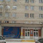 Больница ФМБА - Новосибирск