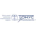 «Тонус Премиум» на Большой Покровской - Нижний Новгород