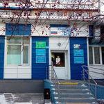 Городская поликлиника №1 - Тюмень