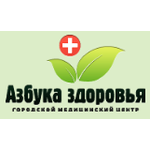 Медицинский центр «Азбука здоровья» - Липецк