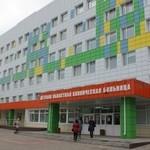 Детская областная больница - Белгород