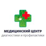 Медицинский центр диагностики и профилактики - Ярославль