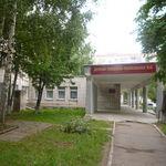 Детская поликлиника №5 - Ижевск