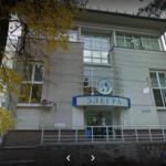 Медицинский центр «Элегра» на Звездинка - Нижний Новгород