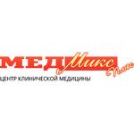 «МедМикс Плюс» на Терновского - Пенза