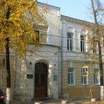 Областная больница №2 - Воронеж