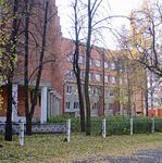 Поликлиника больницы №5 - Ярославль