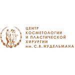 Центр косметологии и пластической хирургии - Екатеринбург