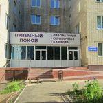 Кожно-венерологический диспансер - Саранск