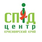 Краевой центр профилактики и борьбы со СПИД - Красноярск
