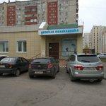 Детская поликлиника «Медицинский комплекс» - Липецк