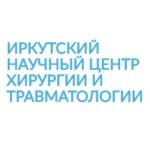 Клиника реконструктивной и восстановительной хирургии - Иркутск
