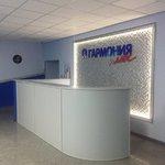 Клиника «Гармония плюс» (МРТ на Суворова 111) - Пенза