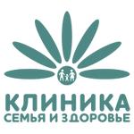 Клиника «Семья и здоровье» - Красноярск