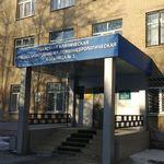 Областная психоневрологическая больница №1 - Челябинск