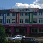 Медицинский центр «Палитра» на Добросельской - Владимир