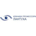 Частный амбулаторный центр микрохирургии глаза «Клиника профессора Лантуха» - Новосибирск