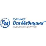 «Вся медицина» на Каслинской - Челябинск