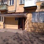 Детская городская поликлиника №3 - Вологда