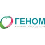 Клиника «Геном» - Волгоград