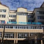 Детская больница №9 - Сочи