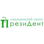 Медицинский центр «ПрезиДент» - Липецк