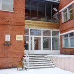 Инфекционная больница №1 Далматова - Омск