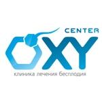 Клиника репродукции «OXY-center» - Краснодар