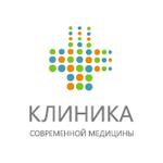Клиника современной медицины - Иваново